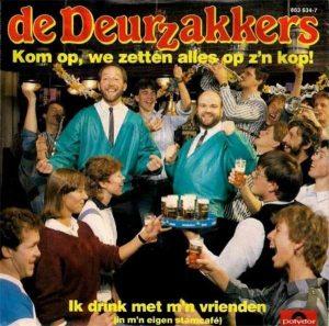vintage-album-covers-netherlands (6)