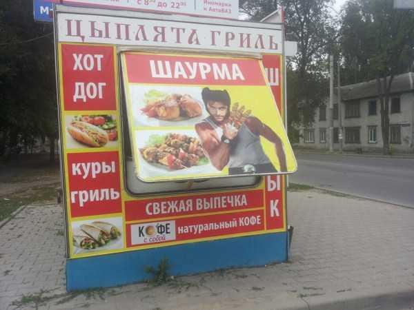 crazy-russia-pics (19)