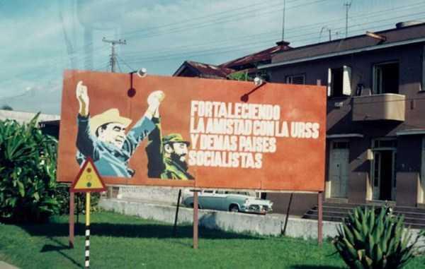 cuba-1970s (12)