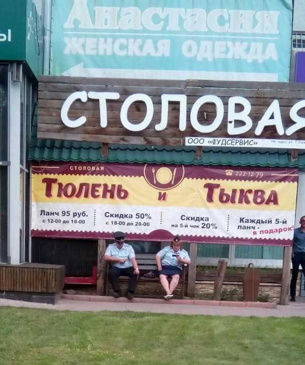 russia-crazy-pics (40)