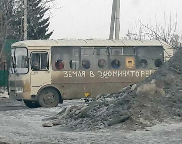 russia-crazy-pics (52)