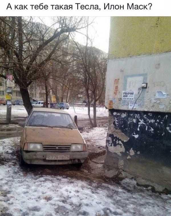 russia-crazy-pics (60)