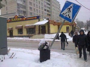wtf-russia-photos (8)