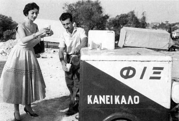 life-in-greece-1950s (1)