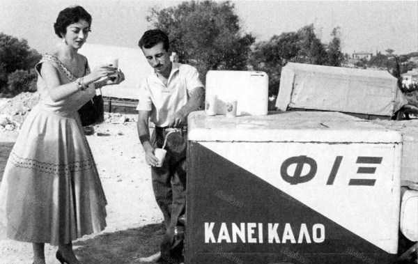 life-in-greece-1950s-(48)