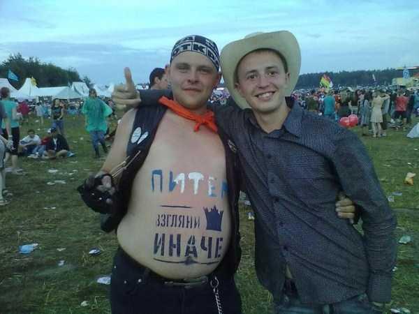 russian-weirdos (20)