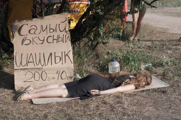 russian-weirdos (8)