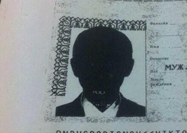 bad-photocopies-russian-passports (1)