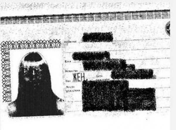 bad-photocopies-russian-passports (11)