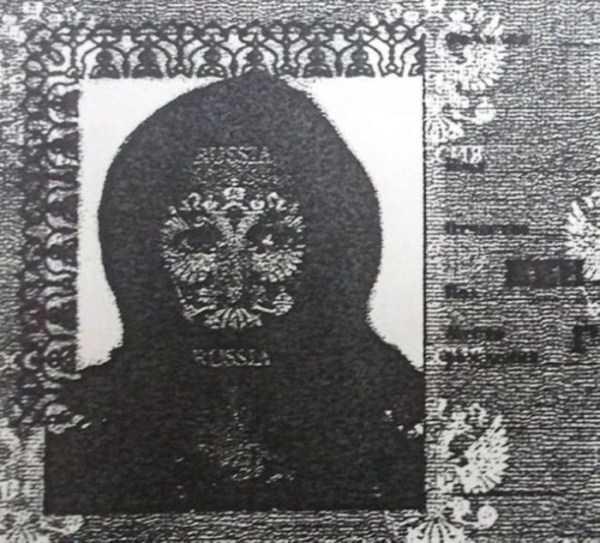 bad-photocopies-russian-passports (12)