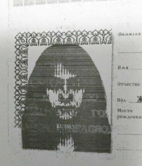 bad-photocopies-russian-passports (13)