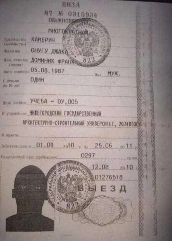 bad-photocopies-russian-passports (14)