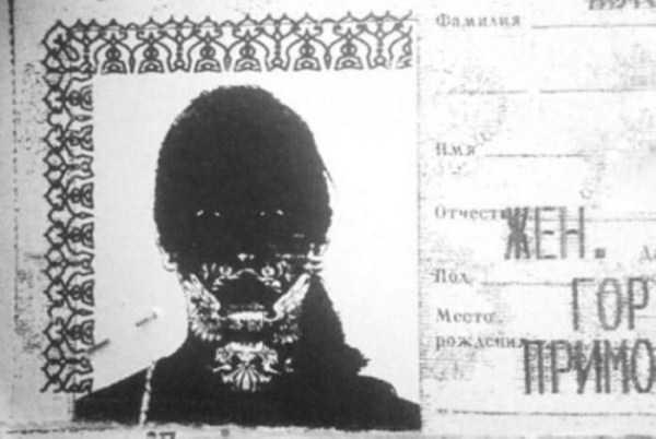bad-photocopies-russian-passports (19)