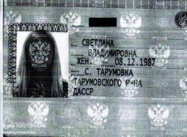 bad-photocopies-russian-passports (3)