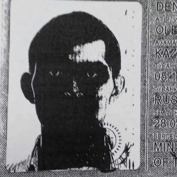 bad-photocopies-russian-passports (4)