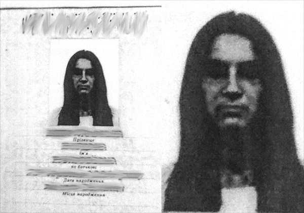 bad-photocopies-russian-passports (6)
