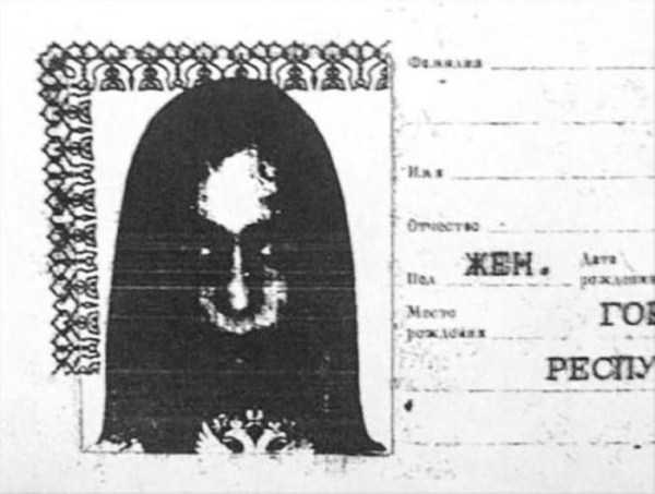 bad-photocopies-russian-passports (7)