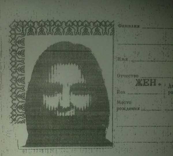 bad-photocopies-russian-passports (8)