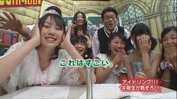 funny-asia (4)