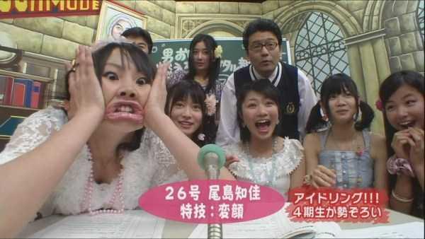 funny-asia (5)