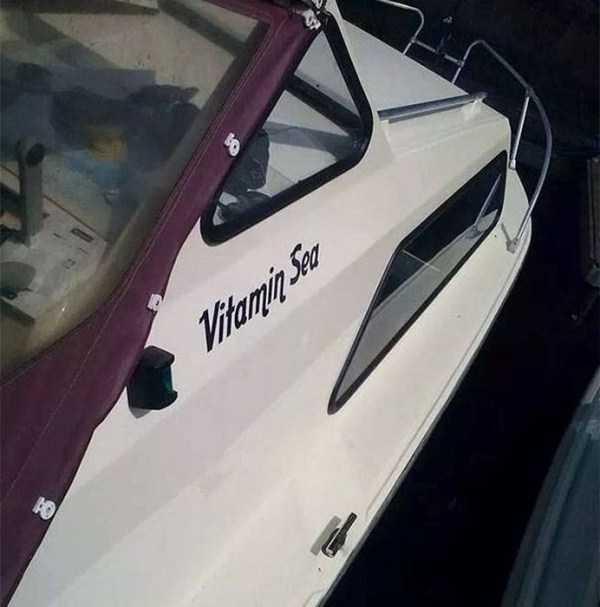 funny-boat-names (17)