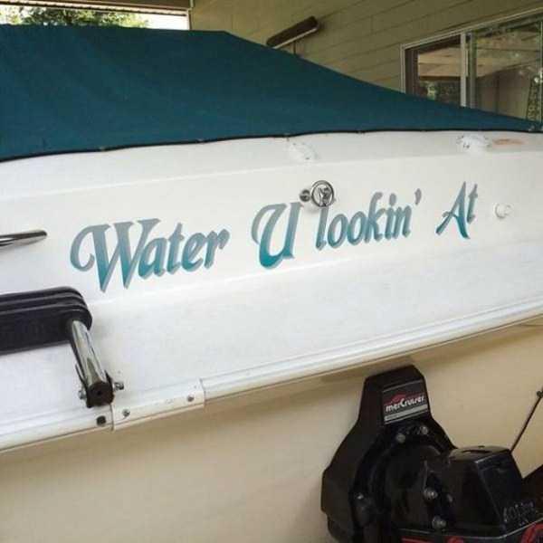 funny-boat-names (24)