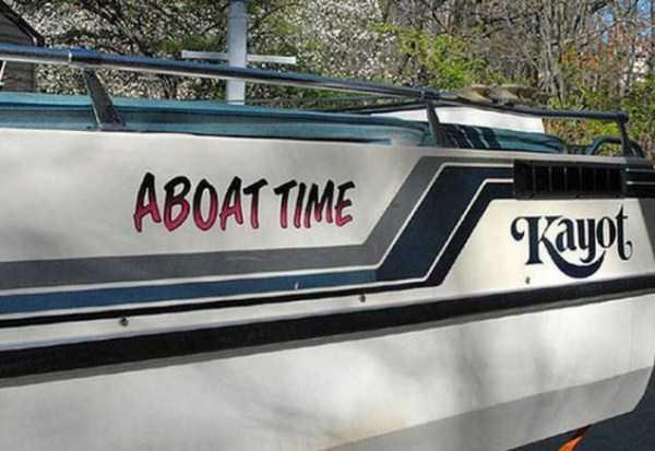 funny-boat-names (27)