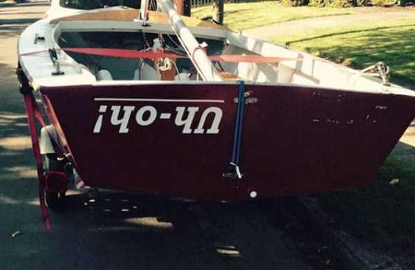 funny-boat-names (31)