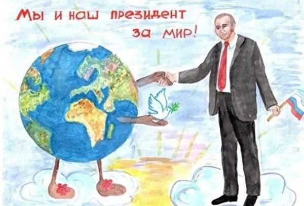 putin-kids-drawings (4)