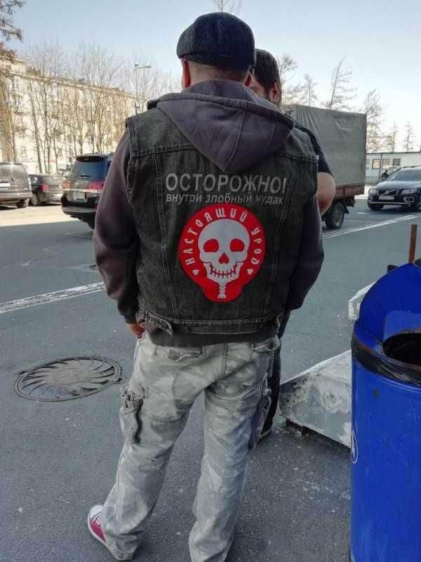 russian-social-weirdos (25)