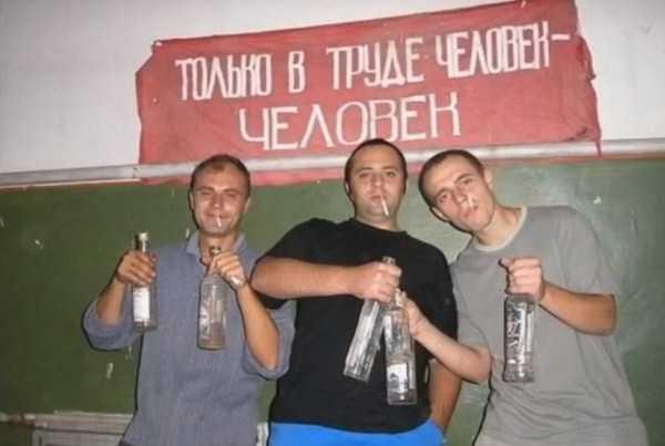 russian-social-weirdos (30)