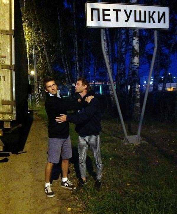 russian-social-weirdos (5)