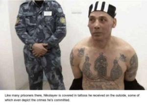 black-dolphin-prison (10)