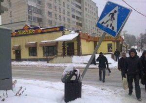 russia-wtf (4)