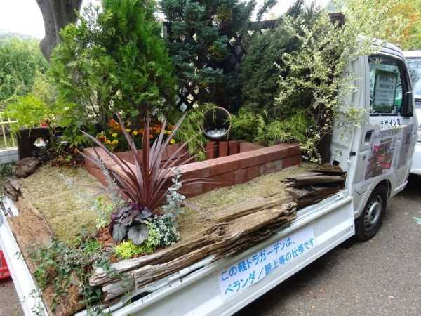 truck-garden (6)