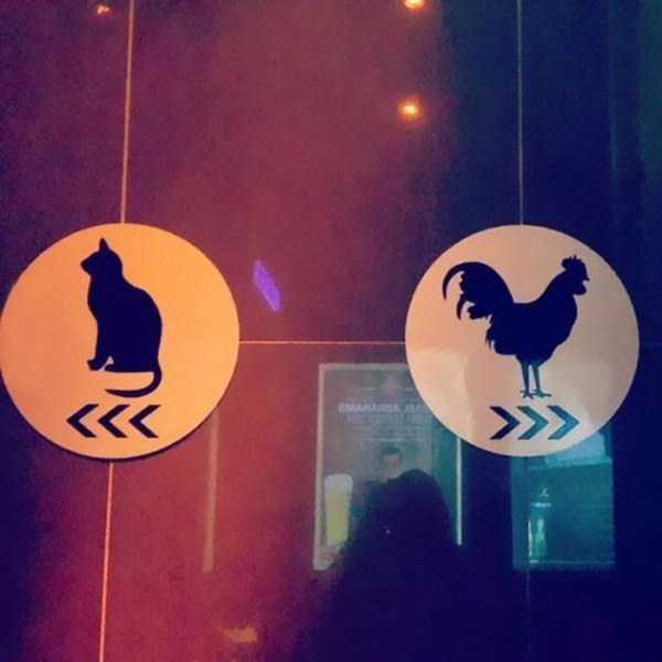 hilarious-toilet-signs (27)
