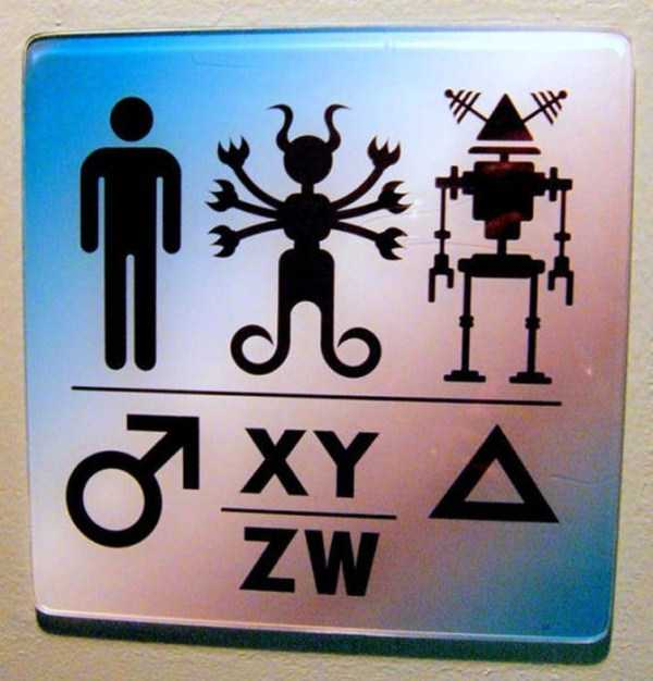 hilarious-toilet-signs (28)
