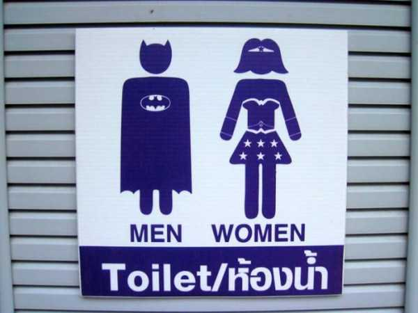 hilarious-toilet-signs (5)