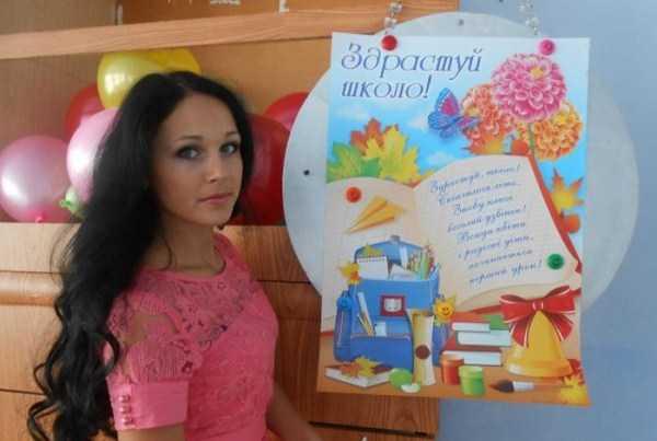 hot-russian-female-teachers (27)