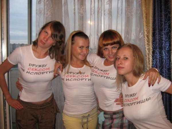 russian-social-networks (25)