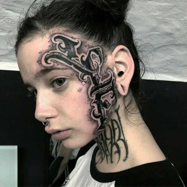 tattooed-freaks (1)