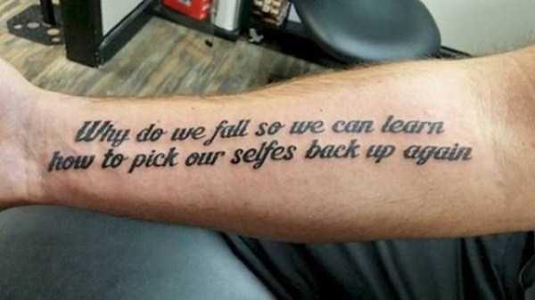 hilarious-tattoo-fails (28)
