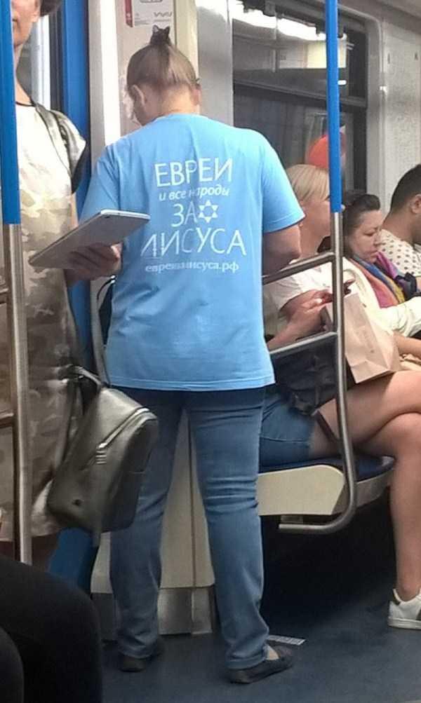 metro-fashion-russia (18)
