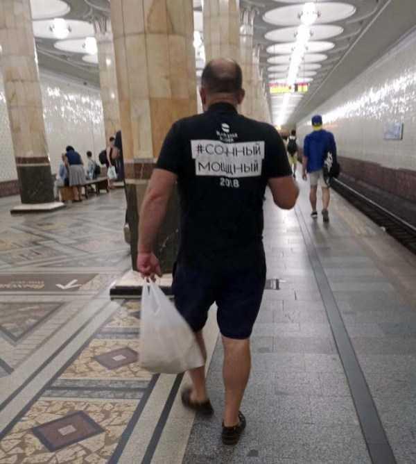 metro-fashion-russia (19)