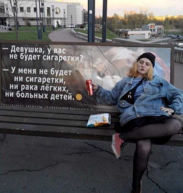 meanwhile-russian-social-networks (16)