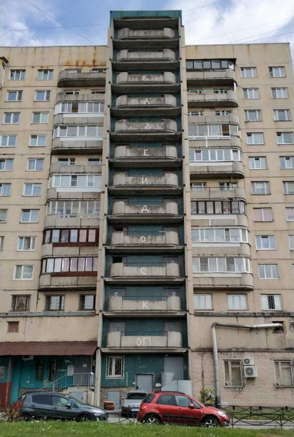 russia-wtf (38)