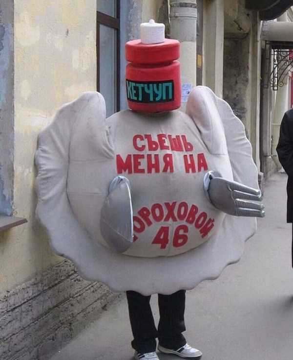 russia-wtf (6)
