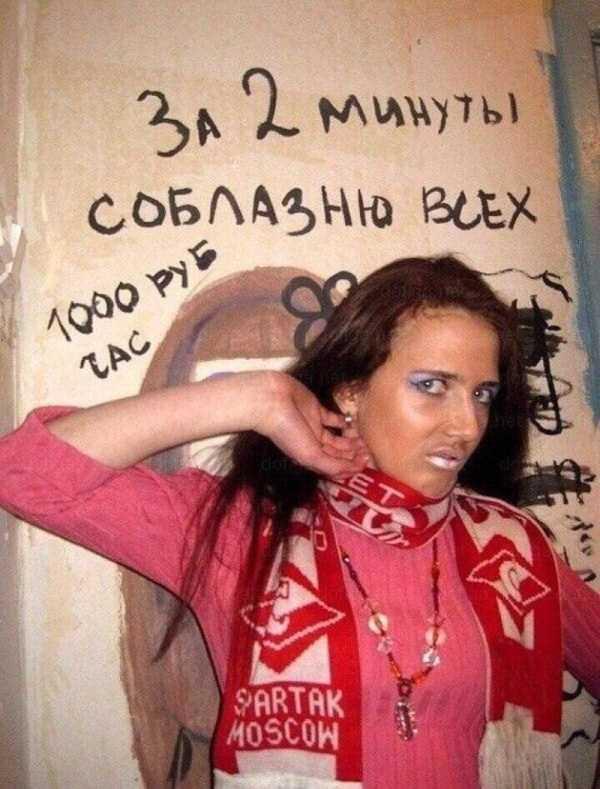 russian-weirdos (28)