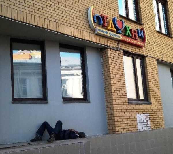russian-weirdos (5)