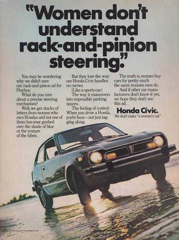 strange-vintage-ads (10)
